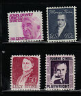 4 UNUSED H PROMINENT AMERICANS ISSUES 1967 68