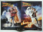 Back to the Future 2, 2015 Korean Original Cinema Pamphlet Movie Flyer (4 pages)