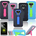NEW Heavy Duty Protective Shockproof Shatterproof Hybrid Case W Stand for LG G5