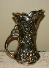 Leaves Pitcher Vase #641USA