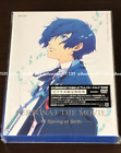 New PERSONA 3 1 Spring of Birth Special Limited DVD+CD ANZB 11105 English Sub