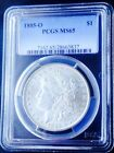 1885 O MORGAN! PCGS MS65 FROSTY BLAST WHITE BEAUTY! WOW COIN! MUST SEE! PQ+++ NE