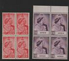 Aden 1948 Royal Silver wedding unmounted MNH mint set of stamps as blocks of 4