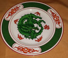 Vintage FITZ AND FLOYD Hollywood Regency ASIAN Oriental GREEN DRAGON Salad Plate