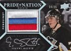 Evgeni Malkin 08 09 Upper Deck BLACK Pride Of A Nation Flag Auto 25