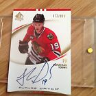 2007-08 UD SP AUTHENTIC JONATHAN TOEWS AUTO RC FUTURE WATCH 872 999