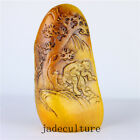 Chinese natural ancient old hard jade hand-carved pendant necklace B0014