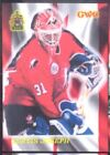 Curtis Joseph Cards, Rookie Cards and Autographed Memorabilia Guide 10