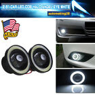 2X 25 Inch Car Projector LED Fog Light COB Halo Angel Eye Ring Bulb White USA