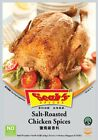 Seahs Spices Singapore best selling Salt Roasted Chicken Spices 2x20g