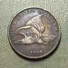 1858 SMALL LETTER FLYING EAGLE 1c NO RESERVE AUCTION 6459