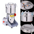 High Power Herb Grain Grinder Cereal Mill Powder Grinding Machine Flour 1000g