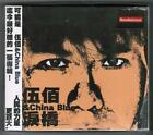 WU BAI AND CHINA BLUE Tear Bridge [CD+AVCD][2004] *Hong Kong *SEALED �佰 淚橋 �俊霖
