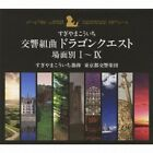 Symphonic Suite Dragon Quest by I  IX Tokyo Metropolitan Japan NEW Free Shipping