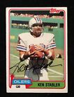 KEN STABLER 1981 TOPPS AUTOGRAPHED SIGNED AUTO FOOTBALL CARD 405 OILERS RAIDERS