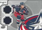How to Get Free Upper Deck Jersey Cards at the Hockey Hall of Fame 20