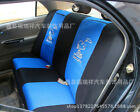 Fashion Cool New Cute 10 Pcs Snoopy Universal Car Seat Covers Quick Delivery Cn