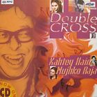 Double Cross - Kahtey Hain MuJhko Raja-RPG-UK /Original R. D Burman /Soundtrack