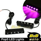 Universal Pop5 TTL Pink LED 12V Side Fairing Light For Aprilia Motorcycles Bikes