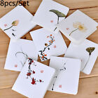 8pcs set Chinese Style Flower Greeting Cards With Paper Envelope Holiday Card