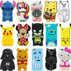 For iPod Touch 5 6 Gen Case 3D Cute Cartoon Gift Soft Gel Silicone Cover Skin