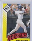 1993 FRED MCGRIFF KENNER STARTING LINEUP SLUGGERS PADRES