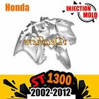 New Style Compression Mold Fairing for Honda ST1300 Pan European 02-12 ABS