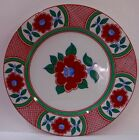 Fitz & Floyd CAMELLIA Dinner Plate NICE More Items Available