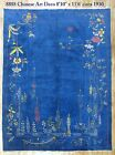 Antique Chinese Art Deco Rug Size 8'10''x11'6''