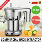 2800RPM FRUIT VEGETABLE JUICER EXTRACTOR COMMERCIAL 13 KGS 110V 60HZ