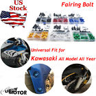 Complete Bolt Motorcycle Fairings Clips Kits Kawasaki for EX250/250R 86-07 Blue