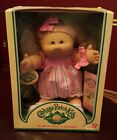 2004 play along Cabbage Patch Kids Katie Tabitha new in box