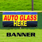 Auto Glass Repair  Replacement Services Windshield Business Vinyl Banner Sign
