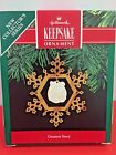 HALLMARK 1990 THE GREATEST STORY FIRST IN SERIES BRASS SNOWFLAKE