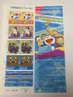 JAPAN DORAEMON Stamps x 10 Never Used Free Shipping No1