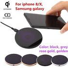 Qi Wireless Charger Slim Pad For iPhone X 8 7 6s Note 8 S7 Edge S8 plus Lot SH