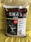 Bonsai Soil Hard Quality Ibaraki Akadama Size Medium