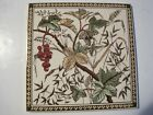 VICTORIAN STYLE WALL TILE - BERRIES,CORN AND LEAVES - REPRODUCTION
