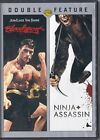 - Bloodsport And Ninja Assassin (Double Feature) (CD Used Good)