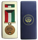 Authentic Kuwait Liberation Medal  Ribbon Set Genuine US Military Medal