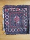 Very old rare Antique Rug