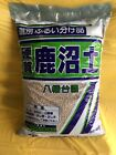 Bonsai Soil Kanuma Size Small 18L Bags