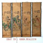 A Set Of 4 Pieces, Old Collection Scroll Chinese Painting/Beauty