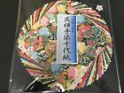 TAYU TAFU Origami Paper Washi Chiyogami Yuzen 30 Sheets 150  150mm Big JAPAN