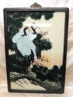Very Fine Estate Found Vintage Chinese Birds Reverse Glass Painting (Framed)