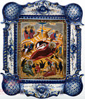 Russian Porcelain Gzhel Christian Icon Nativity of the Lord