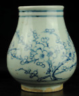 Chinese antique hand-made Blue and White porcelain plum blossom pattern pot/R
