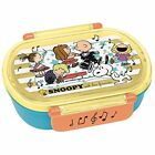 Peanuts Snoopy Musical Bento Lunch Box 360ml Japan new .