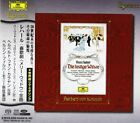 Lehar Die lustige Witwe The Merry Widow Karajan Japan Esoteric 2 SACD ESSG-90039