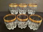 Set/6 Mid Century Retro Glass Tumblers Gold Ornate Band Rim Daisy Hobnail Base